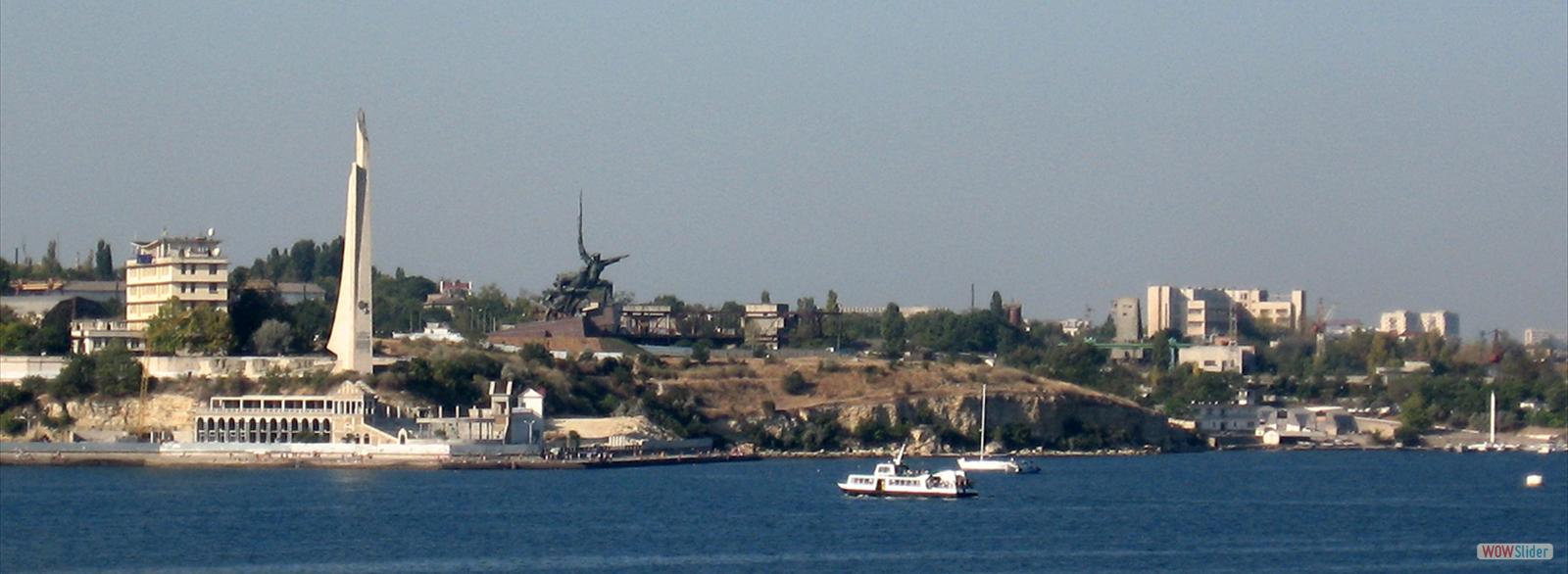 Артбухта